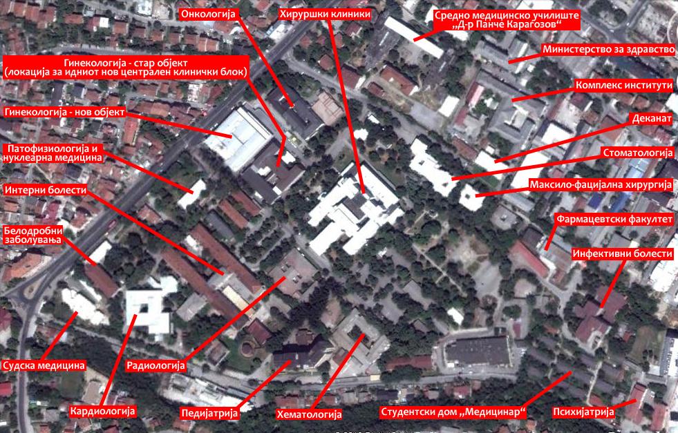 Zdravstveni Klinichki Centar Skopјe