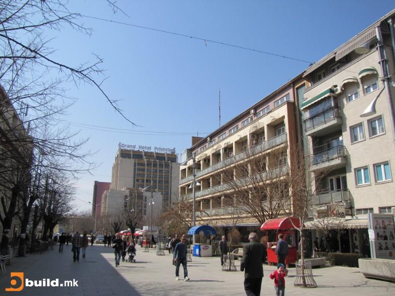 Приштина